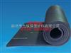 齐全大量批发工程Classl橡塑保温板 低价格出售