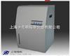WFH-102B凝胶成像分析系统/上海精科凝胶成像分析系统