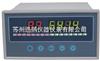 SPB-XSL16苏州迅鹏推荐高质量产品SPB-XSL16温度巡检仪