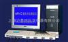 上海黄海WRY-C型微机热原测温仪  含品牌微机 打印机 标定仪