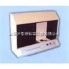 上海黄海SC-4000A澄明度检测仪  全塑壳检测仪
