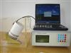 HAD-LRNY-1氯离子渗透测量仪