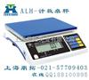 """ALH-电子桌秤全国销量连续*""""台湾英展""""30公斤防水电子桌秤"""