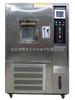 惠州恒温恒湿试验箱维修触摸屏异常