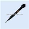 GDYS-103SJ碳酸盐·重碳酸盐微量滴定器