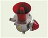 HR/CHY-8/BJ国产防爆声光报警器