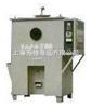 YJJ-A-300焊剂烘干机(吸入式)