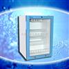 食用菌培养箱fyl-ys-100l