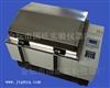 HSY-C智能水浴恒温振荡器/高精度水浴恒温振荡器生产厂家