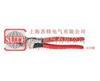 LK-60A 手动线缆剪