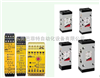特价直销Pilz安全模块PZE9P继电器