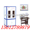 导热系数测定仪 价格