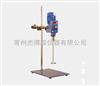 AM120Z-H悬臂式电动搅拌机