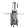 YN-ZD-Z-20自控型电热蒸馏水器