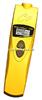 AZ7701一氧化碳分析仪、0-1000ppm、使用环境 温度:-40~ 70oC,湿度:5~99% RH