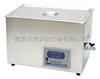 BD-D系列拉萨普通型超声波清洗机