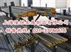 無氧銅TU1價格 銷售TU1材質