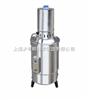 YA*ZDI-20断水自控不锈钢电热蒸馏水器/上海申安电热蒸馏水器