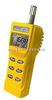 AZ7755/AZ77535手持式二氧化碳/温湿度报警仪、RS232、0~5000 ppm、-10℃ ~60℃