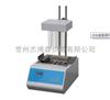 UGC-12W/F12位水浴氮吹仪