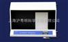 SC-400A澄明度检测仪/上海黄海药检澄明度检测仪