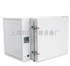 BPG - 5200A高温鼓风干燥箱 500℃200L超高温干燥箱 高温烘箱