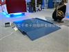 1000kg自带引坡上海耀华电子磅