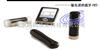 低应变桩身测试仪PET(Pile Echo Tester)