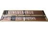 0-4000mm松江大型游标卡尺生产厂家