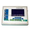 多功能水质分析仪/多参数水质分析仪型号:ZH6023