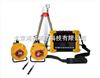 HC-U83非金属超声检测仪/非金属声波检测仪