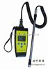 TP201可燃气体检漏仪TP201便携式可燃气体检漏仪价格