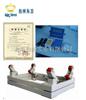 EX-SCS-P720-NN防爆钢瓶秤称重精度快速工业电子秤总批发K