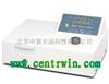 可见分光光度计(样品池100) 型号:ZH4017