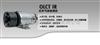 OLCT IR红外固定式气体检测仪OLCT IR