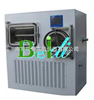 VFD-3000A2+1托盘普通型硅油加热冷冻干燥机