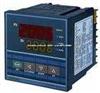 開方積算器DXS-202