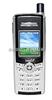 SG-2520歐星衛星電話SG-2520