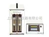 德国Chemvak SYR-2240液体注射泵/分注器(流量计量泵)