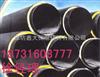 dn500螺旋保温管供应商,蒸汽保温管道,直埋保温管厂家
