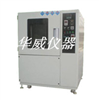 HW-HQ-100换气老化试验箱