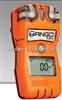 Tango™ TX1单一气体检测仪、CO,H2S,SO2,NO2
