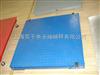 地磅上海1吨地磅维修/厂家