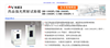 SHH-200GDPL药品强光照射试验箱