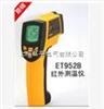 便捷式红外线测温仪价格