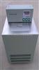 CHD-4015低温恒温槽