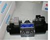 -DSHG-04-3C4-T-D24-N1-51,日本YUKEN电磁阀价格好