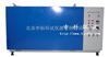 ZN-T北京台式紫外光试验箱价格