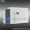 KW-RM步入式恒温恒湿试验室KW-RM步入式恒温恒湿试验室