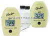 HI723、HI749精巧型六价铬(Cr)浓度测定仪、LR:0 to 300 ppb ( μg/L) Cr、HR:0 to 999 ppb (μg/L)